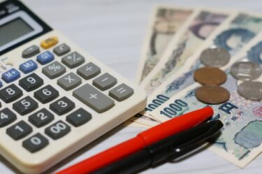 Initial fee & monthly expenses for staying in sharehouses